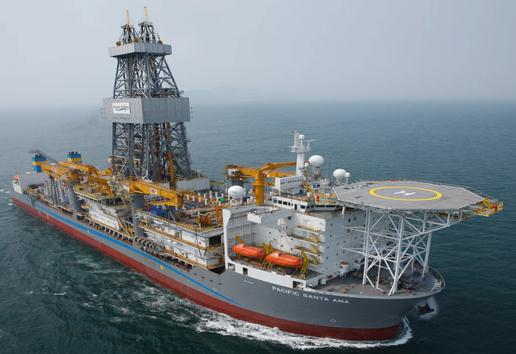 Pacific Drilling Orders Kongsberg IMS System for its Drillship| Offshore Energy Today